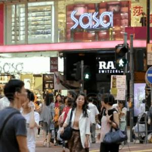 Di Bo Tren Pho Tai Hong Kong