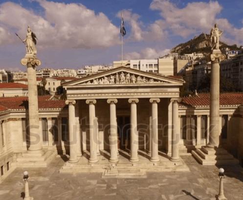Hoc Vien Athens Hy Lap 2