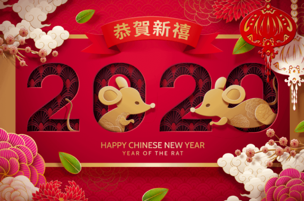 5 Vector Happy New Year 2020