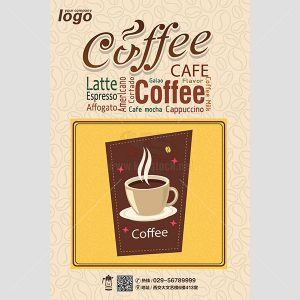 Poster quán Cafe tuyệt đẹp PSD - KS621