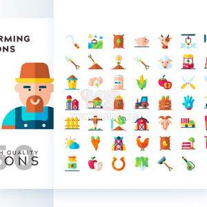 Bộ icons nông nghiệp phong cách phẳng – KS577