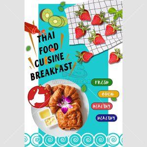 Poster PSD ẩm thực tuyệt đẹp - KS644