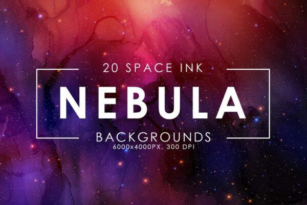20 Nebula Ink Backgrounds - KS710