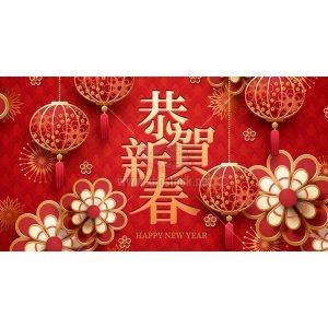 Background đỏ miễn phí mùa tết - KS835