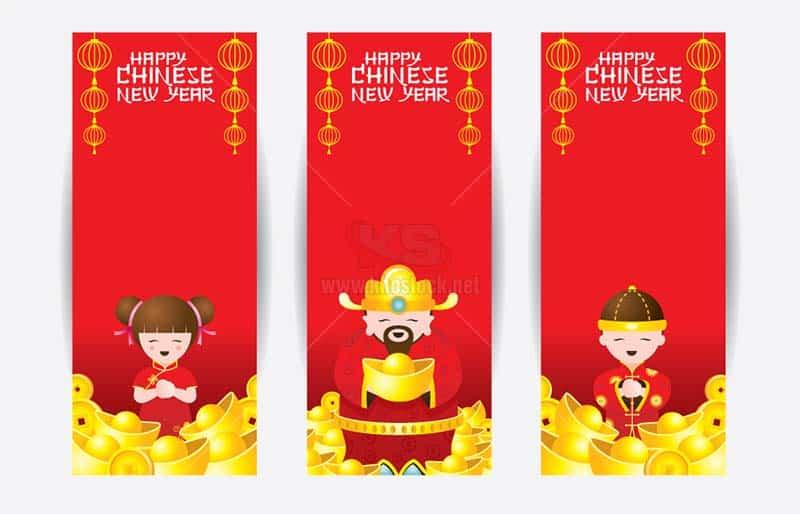 Banner năm mới vector miễn phí - KS920