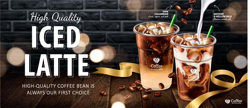 Vector Cafe Đá chất lượng cao tuyệt đẹp - KS1092