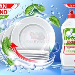 Vector quảng cáo nước rửa bát - KS1228